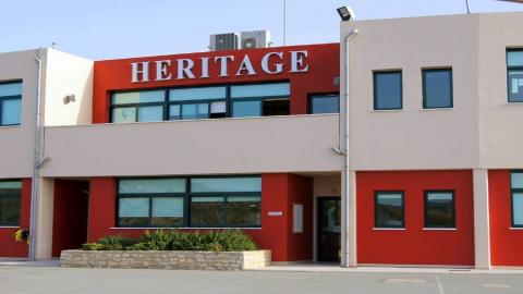 The Heritage Private School
